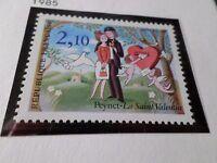 FRANCE 1985, timbre 2354, SAINT VALENTIN AMOUREUX PEYNET, neuf** VF MNH STAMP