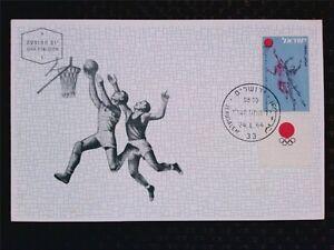 ISRAEL MK 1964 OLYMPICS BASKETBALL MAXIMUMKARTE CARTE MAXIMUM CARD MC CM c5370