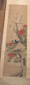 Antique Chinese Water Color Painting