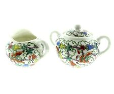 Antique Chinese Butterfly Porcelain Sugar and Creamer 1975