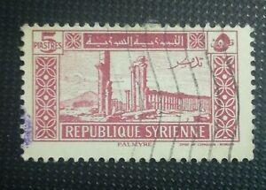 Syria 1940 Palmyra Stamp