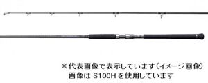 Shimano Colt Sniper XR S100MH-3 Shore Jigging Spinning rod From Stylish anglers