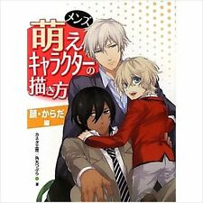 How to Draw Anime Manga Men's Moe Character Pose Sketch Book New Japan Free Ship