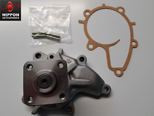 NEW GENUINE NISSAN 200SX S13 SILVIA CA18DET WATER PUMP 21010-50VY5