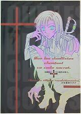 Doujinshi ANATOMIC ANGEL (Takato Kiwa) duel who'll sing the encryption (Revo...