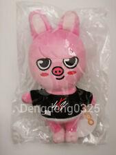 Stray Kids Official SKZOO Plush - SKZ Plushie toy   Dwaekki Changbin