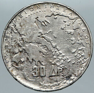 1963 GREECE PAUL GEORGE I II ALEXANDER CONSTANTINE Silver 30 Drachma Coin i88465