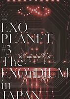 EXO Planet 3 The Exo 'Rdium In Japan DVD Free Shipping with Tracking# New Japan