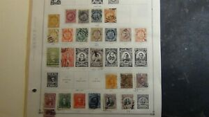 Bolivia stamp collection on Scott Int'l pages to '89 w/ 660 or so stamps