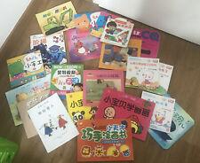 Chinesisches Kinderbücherpaket