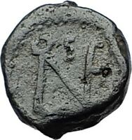 LEO I the Thracian 457AD Constantinople AE4 Ancient Roman Coin MONOGRAM i69985