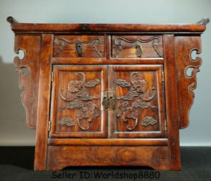 "17.4"" Old Chinese Huanghuali Wood Carved Bat drawer cupboard cabinet furniture"