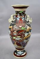 Oriental Satsuma Vase Japanese Men Flowers Twin Handles Pottery Moriage