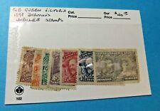 7 Queen Victoria Diamond Jubilee Stamps - Great Britain 1897