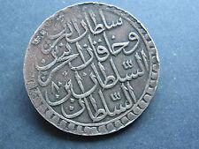 Osmanisches riche kurus Mustafa ii.1695-1703