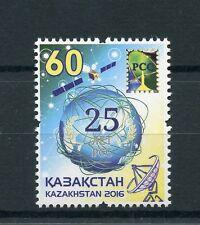Kazakhstan 2016 MNH RCC Reg Commonwealth Communications 25th Anniv 1v Set Stamps