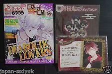 JAPAN Otomate magazine vol.14 (Diabolik Lovers)