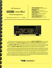 Yaesu FT-1000MP MARK V Transceiver Technical Supplement Manual