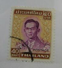 Thailand SC #617 used stamp