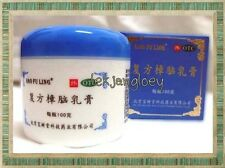 Beijing Bao Fu Ling Chinese Camphor Compound Cream Bao Shu Tang 100 G