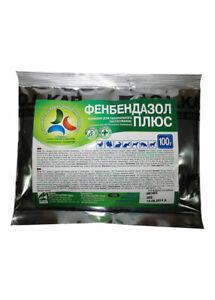 Fenbendazol Plus De - Wormer Broad Spectrum  Professional MAX. Pack 100 g
