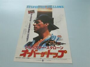 OVER THE TOP STALLONE MOVIE FLYER FROM JAPAN (03)