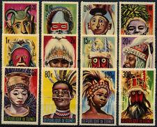 Guinea 1965 SG#472-483 Native Masks & Dancers MNH Set #D58807