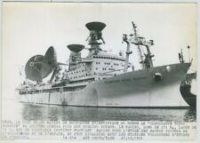 """Le plus grand navire de recherche du Monde, le """"Cosmonaute Youri Gagarin"""" à Odes"""