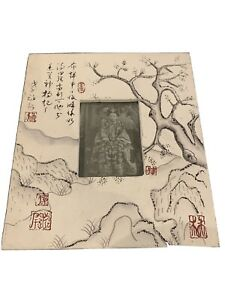 Oriental Style Picture Frame Vintage