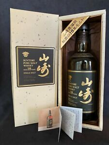 1984 SUNTORY 18 Year Old Whisky Elegant Rare Limited Edition Bottle & Box Set