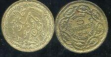TUNISIE   5 francs  1946  ( bis )