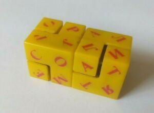 "Vintage puzzle gum ""Inka"" Polytois Hungary"
