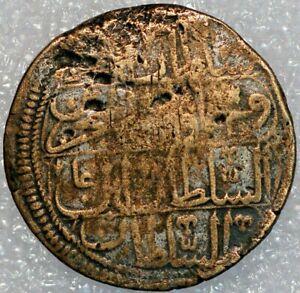 Turkey Mahmud I 1143AH-68/ 1730-54A Kurus Silver (F+280L)