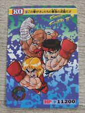 KO STREET FIGHTER II 2 TRADING CARDDASS CARD CARTE 48 MADE IN JAPAN 1992 **