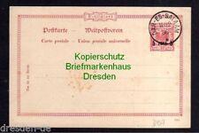 117164 DOA Deutsch Ostafrika Ganzsache 5 Pesa DAR-ES-SALAAM 1896 blanko
