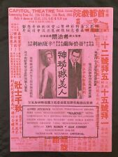 1965 Tippi Hedren Sean Connery < Marnie > showing in Malaya movie flyer