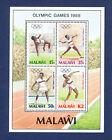 MALAWI   SC 517A   FVF MNH S/S   OLYMPICS   1988