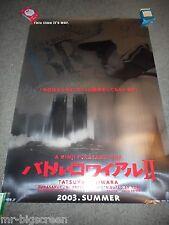 BATTLE ROYALE 2 - ORGINAL ROLLED SS JAPANESE FOIL POSTER - 2003