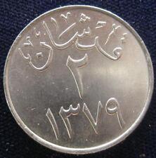 Saudi Arabia 1379 1959 2 Ghirsh BU  516
