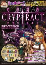 Cryptract Mythical Beast Cryptract Game Information Book w/Extra