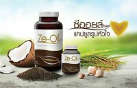 Ze-Oil Gold Natural Extraction Oil Cold-pressed Natural Oil.Dietary Supplement