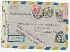 More details for ww2 stockholm - ny 1944 cover held, condemned & released british censor 1946