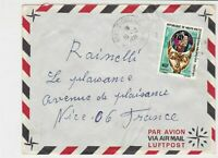 republique de haute-volta 1971 philatelic exposit airmail stamps cover ref 20189