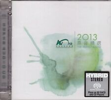 THE PERFECT SOUND 原音精選 2013 - VARIOUS ARTISTS SACD