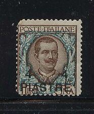 Italy, Turkey  20e     Mint  catalog $47.50