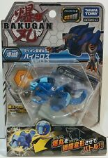 Bakugan Japanese Hydorous Blue Aquos NIP Battle Planet
