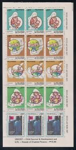Philippines   1988   Sc # 1966   Sheet of 15   MNH   (53895)