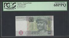 Ukraine 1 Hryven 2004 P116a  Uncirculated Graded 68