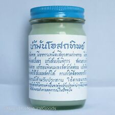 100g OSOTHTHIP Original Thai Massage Balm Weiß Kräuter Salbe Spa Öl