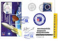 FRANCE ARIANE Kourou ESA Space Rare Handsigned Lollini Philexfrance 99  Ariane 5